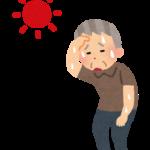 熱中症、熱射病、日射病って違うものなの???