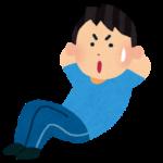 腰痛のお話。○○で腰痛は治る??