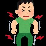 年をとると筋肉痛が遅れるって本当??
