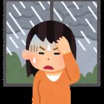 天気が悪くなると痛みが出やすい??