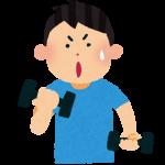 ウェイトトレーニングをすると筋肉が硬くなる!?